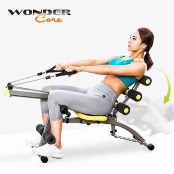【日本熱銷 Wonder Core 2】全能塑體健身機「強化升級版」 WC-83 (附30分鐘教學光碟)
