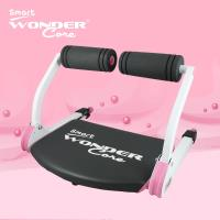 Wonder Core Smart 全能塑體健身機-愛戀粉