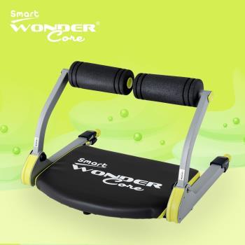 【日本熱銷 Wonder Core Smart】全能輕巧健身機-嫩芽綠(附30分鐘初階.進階運動教學光碟)