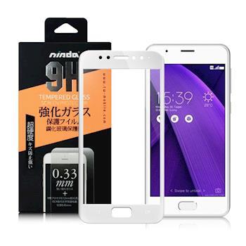 NISDA ASUS ZenFone 4 Selfie Pro ZD552KL 5.5吋 滿版鋼化玻璃保護貼(白、黑)