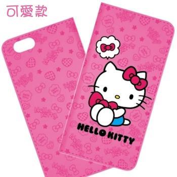 【Hello Kitty】OPPO R11 (5.5吋) 戀愛系列彩繪可站立皮套(可愛款)