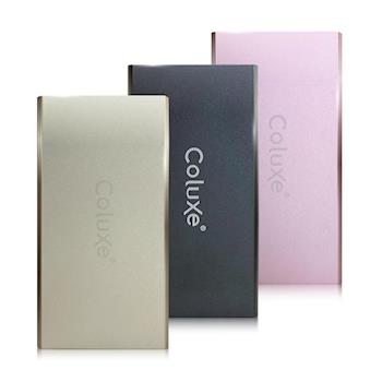 Coluxe 18000mAh Micro USB/Apple Lightning 雙接頭鋁合金超薄行動電源