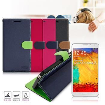 台灣製造 FOCUS Samsung Galaxy Note 3 糖果繽紛支架側翻皮套