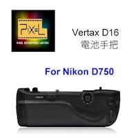 Pixel 品色相機電池手把 D16 For Nikon D750