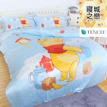 【Love City 寢城之戀】迪士尼-天絲雙人加大四件式兩用被床包組(小熊維尼)