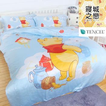 【Love City 寢城之戀】迪士尼-天絲雙人四件式兩用被床包組(小熊維尼)