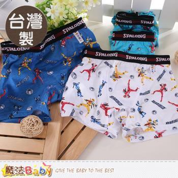 魔法Baby 男童內褲(四件一組) 台灣製男童平口內褲~k50571