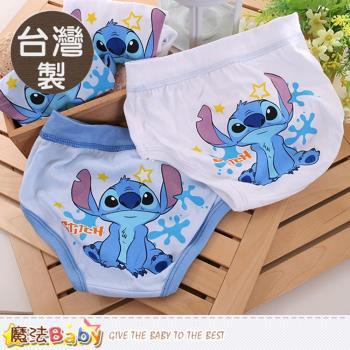魔法Baby 男童內褲(四件一組) 台灣製迪士尼史迪奇正版純棉三角內褲~k50569
