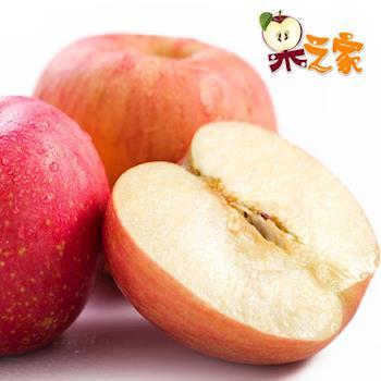 【果之家】智利套袋秋香富士蘋果禮盒1箱(10顆/盒)