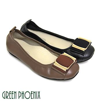 GREEN PHOENIX 方型金屬異材質拼接束口帶全真皮方頭娃娃鞋-咖啡色、黑色