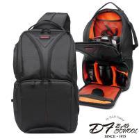 DF BAGSCHOOL - 單肩式攝影鏡頭背包一機三鏡款-共2色