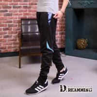 【Dreamming】時尚幾何拼接超彈力運動長褲(共二色)