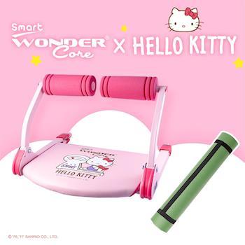 ★三麗鷗聯名優惠組-綠★【Wonder Core Smart】全能塑體健身機 寵愛限定「Hello Kitty 版」