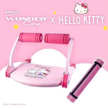 ★三麗鷗聯名優惠組-粉★【Wonder Core Smart】全能塑體健身機 寵愛限定「Hello Kitty 版」