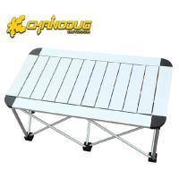 【CHANODUG】豪華鋁合金便攜式長方形折疊桌