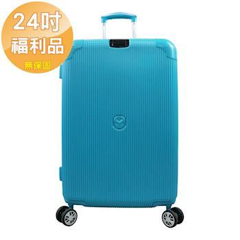 【福利品24吋限量優惠】雪瓦納PC+ABS輕硬殼行李箱