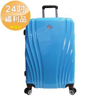 【福利品24吋限量優惠】天心使PC+ABS鏡面TSA海關鎖行李箱