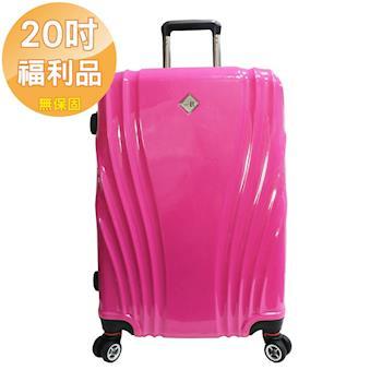 【福利品20吋限量優惠】心天使PC+ABS鏡面TSA海關鎖行李箱
