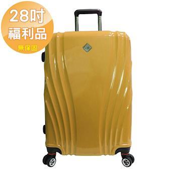 【福利品28吋】心天使PC+ABS鏡面TSA海關鎖行李箱