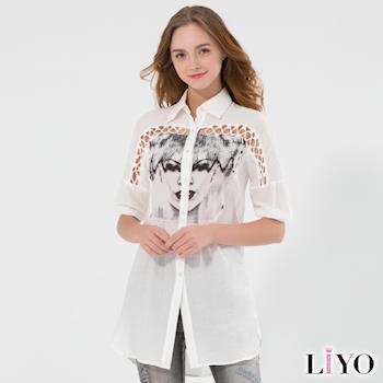 【LIYO理優】歐風縷空印花長板襯衫 O635003