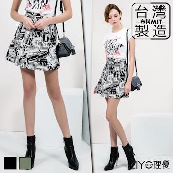 【LIYO理優】裙子MIT幾何印花圓裙 623002