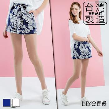 【LIYO理優】褲子MIT印花高腰褲子 621016