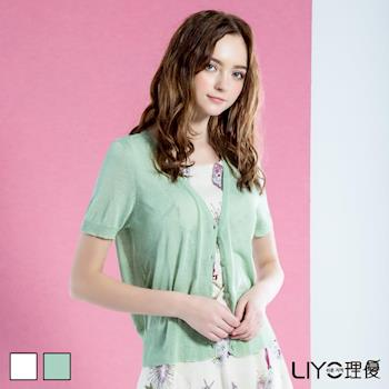 LIYO理優 短袖蕾絲針織外套 (綠色/卡其色)