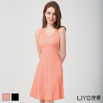 【LIYO理優】洋裝顯瘦針織洋裝617009