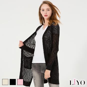 LIYO理優 縷空長版針織外套 (粉/白/黑)