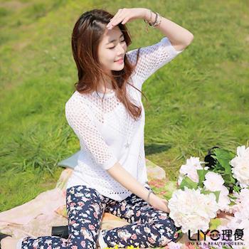【LIYO理優】上衣短袖針織上衣 537019