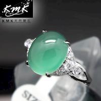 KMK天然寶石~3克拉~南非辛巴威天然綠玉髓~女戒