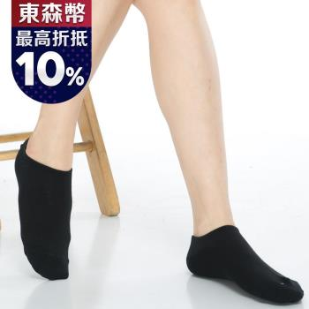 【KEROPPA】可諾帕細針毛巾底氣墊船型襪x綜合8雙(男女適用)C91001-A