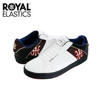 【Royal Elastics】男-Icon Alpha 休閒鞋-白/紅/黑底(02072-091)