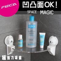 FECA非卡 無痕強力吸盤 王子牆角架組(白)