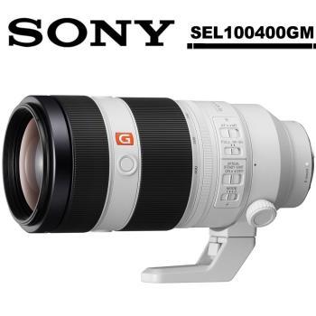 【保護鏡拭筆組】SONY FE 100-400mm F4.5-5.6 GM OSS (SEL100400GM) 中距望遠變焦鏡頭(公司貨)