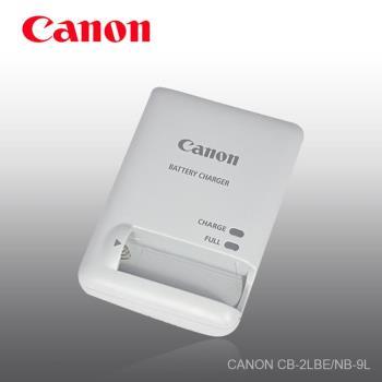 【Canon】CB-2LBE, NB-9L 原廠充電器