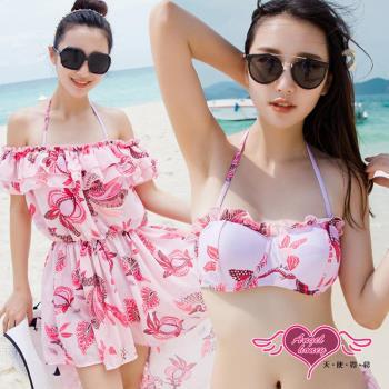 天使霓裳 泳衣 熱帶度假 三件式大尺碼比基尼泳裝(粉2L) SB5512