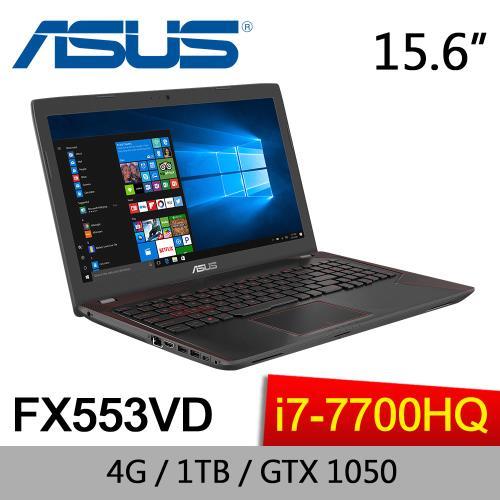 加碼送1000折扣金ASUS華碩FX553VD-0252D7700HQ電競筆電