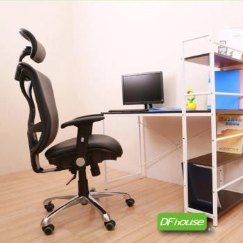 《DFhouse》奧斯汀高級透氣皮辦公椅 辦公椅 辦公桌 電腦桌 電腦椅 書桌 鞋架 傢俱