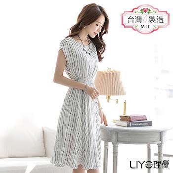 【LIYO理優】MIT洋裝條紋雪紡長洋裝626057