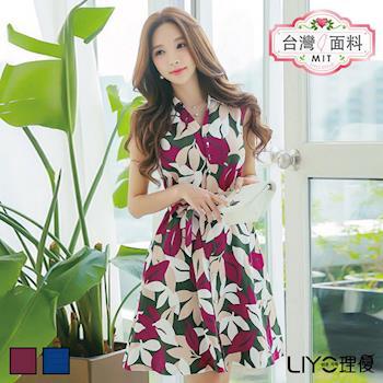 【LIYO理優】MIT花朵綁腰V領洋裝E726011