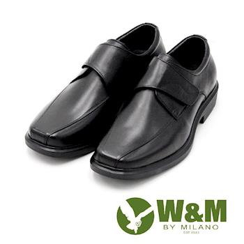 WM 寬楦魔鬼氈經典男皮鞋-黑