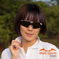 MOLA SPORTS 摩拉運動太陽眼鏡 男女可戴 跑步/高爾夫/自行車- Swan_W
