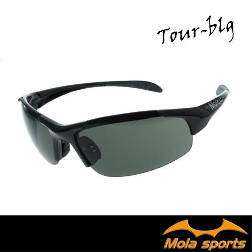 MOLA SPORTS 摩拉運動太陽眼鏡 超輕量 男女可戴 跑步/高爾夫/自行車- Tour-blg