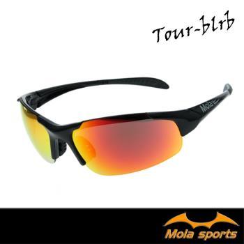 MOLA SPORTS 摩拉運動太陽眼鏡 多層彩色鍍膜 男女可戴 跑步/高爾夫/自行車- Tour-blrb