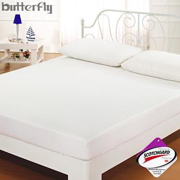 BUTTERFLY - SGS認證防水全包覆式保潔墊-白 雙人加大180x186x30cm 台灣製造