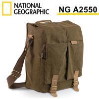 國家地理 National Geographic (NG A2550) 非洲系列