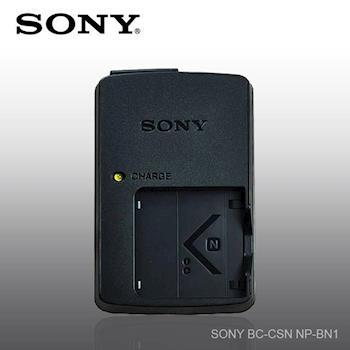【SONY】NP-BN1原廠充電器