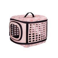 【IBIYAYA依比呀呀】輕巧摺疊寵物提籠-典雅裸(FC1006)