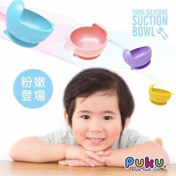 任-PUKU藍色企鵝 矽膠防漏魔吸碗(天空藍/玫瑰粉/甜瓜黃/海水藍/寶石紅/萊姆綠/芋頭紫)